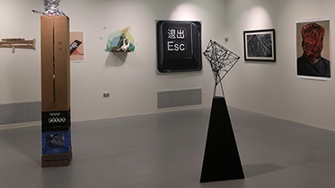 Image of 215|610 CONTEMPORARY Juried Exhibition